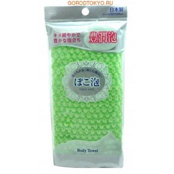 Ohe Corporation «Pokoawa Body Towel» Мочалка для тела средней жёсткости, зелёная.Мочалки средней жёсткости<br>Мочалка массажная средней жесткости прекрасно массирует тело, улучшает циркуляцию крови, в результате вы чувствуете бодрость после принятия душа. Специальное объёмное плетение с использованием 2 типов нейлоновых волокон ; толстых и ультратонких - позволяет создавать густую нежную пену даже при минимальном количестве используемого мыла или геля для душа. После мытья мочалку необходимо очистить от остатков мыла и высушить.  Состав: 100% нейлон.  Размер: 28x100 см.<br>