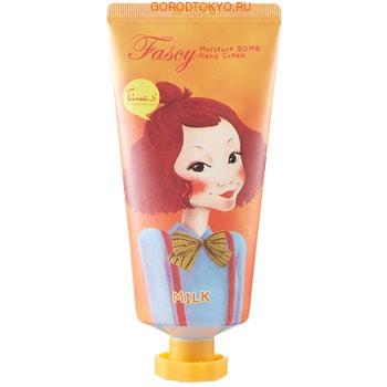 Fascy «Moisture Bomb Hand Cream» Увлажняющий крем для рук с молочным экстрактом, 80 мл.