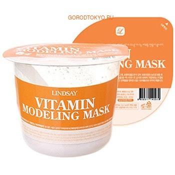 Lindsay Моделируща альгинатна маска дл лица с витаминами, 30 г.ДЛЯ КОЖИ СКЛОННОЙ К ВОСПАЛЕНИЯМ И УГРЕВОЙ СЫПИ<br>Альгинатные маски ; популрное в салонах косметическое средство, основа которого ; альгин, способствует более глубокому и ффективному проникновени активных компонентов в слои кожи. Входща в состав аскорбинова кислота ; один из лементов, важных дл здоровь кожи.  Оказывает мощное антиоксидантное воздействие, тонизирует кожу, сужает поры, придает коже отдохнувший вид, замедлет процессы старени.  Способ применени:  <br><br>Залейте содержимое упаковки водой до установленной метки (лини по периметру упаковки).<br>Размешайте до образовани однородной гелеобразной массы.<br>Нанесите маску на лицо.<br>Оставьте на лице на 15-20 минут.<br>Начина с нижнего кра, аккуратно удалите маску с лица.<br><br>Состав: диатомова земл, глкоза, альгин, сульфат кальци, пирофосфат кали, карбонат магни, аллантоин, альгинат кали, аскорбинова кислота (0,01%), аденозин, ниацинамид, кстракт портулака огородного, карбоксиметилцелллоза, CI 77491, бензоат натри, сорбат кали, отдушка.<br>