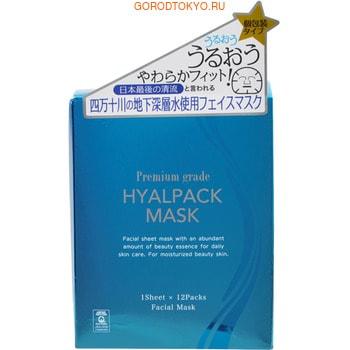 """Japan Gals """"Premium Grade Hyalpack - Суперувлажнение"""" Курс масок для лица, 12 шт."""