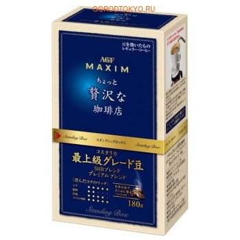 AGF MAXIM LITTLE LUXURY PREMIUM BLEND Кофе молотый, премиум класса, насыщенный, 180 гр.Чай и Кофе<br>Натуральный молотый кофе премиум класса произведен из лучших зерен, собранных с плантаций Коста-Рики и Бразилии.  Благодаря этому обладает хорошо сбалансированным вкусом и элегантным ароматом.  Способ приготовления: для 1 чашки (140 гр) требуется 10 гр молотого кофе.  Рекомендовано приготовление в турке или кофемашине.  Состав: натуральный молотый кофе, 100% Арабика.<br>