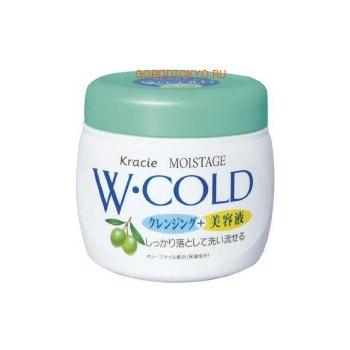 KRACIE Moistage Очищающий и увлажняющий холодный крем для лица, 270 гр.Кремы для очищения пор и массажа лица <br>Крем надежно удаляет макияж, очищает лицо от загрязнений и одновременно ухаживает за кожей.  Крем содержит оливкового масло, которое питает кожу, разглаживает и увлажняет эпидермис.  В состав крема входят так же натуральные ультра-увлажняющие компоненты - экстракт шелка, природный коллаген и сквалан, которые напитают Вашу кожу влагой. Способ применения: нанести крем на влажную кожу лица, помассировать, смыть водой.  Состав: минеральное масло, вода, полисорбат 65, микрокристаллический воск, глицерин, дипропиленгликоль, глицерил стеарат, диметикон, глутамат стеароил натрия, стеарат, полисорбат 80, воск, ксантановая камедь, оливковое масло, сквалан, экстракт моркови, гидроксистеариновой кислоты гидрогенизированное касторовое масло, экстракт шелка, этанол, цетиловый спирт, пропиленгликоль, эдетат, парабены, отдушка.<br>