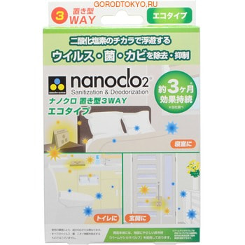"PROTEX ""Nanoclo2"" Блокатор вирусов для помещений, контейнер с крючком, 1 шт. - защита на 3 месяца. (фото)"