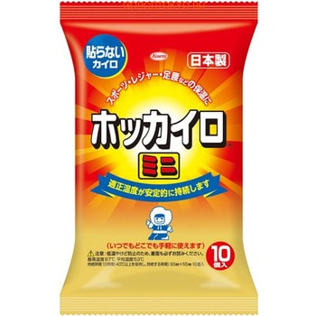Kowa Одноразовая самоклеющаяся грелка широкого спектра действия, 10 шт. в упаковке - 93x55 мм. (10 часов при средней температуре 53, макс 67). (фото)