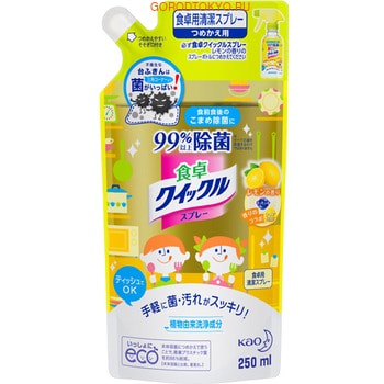 KAO Quick Le Моющее средство для дома с дезинфицирующим эффектом, с ароматом лимона, сменная упаковка, 250 мл.Для уборки комнат<br>Антибактериальное средство для чистки комнаты удаляет жирный налет, грязь, дезинфицирует и удаляет бактерии на 99%.  Протирайте обеденный стол при помощи данного средства до и после еды, и вы надежно защитите своих близких от бактерий!  Средство применяется для санитарной обработки и очищения от жирной грязи обеденного стола, кухонной мойки, столешниц, внутренних поверхностей холодильника и СВЧ-печей.  Спрей так же подходит для удаления жирных отпечатков пальцев на мебели, шкафах, окнах и зеркалах, на телефонах, электронике и осветительном оборудовании; для обработки игрушек.  Спрей имеет тонкий аромат лимона.  Изготовлен полностью из натуральных компонентов, поэтому безопасен для вашей кожи и здоровья.   Способ применения: нанести пенку на очищаемую поверхность (достаточно 6 нажатий пульвелизатора на 1 кв.метр).  Протереть поверхность куском ткани.  Игрушки и те предметы, которые соприкасаются с пищей, нужно после употребления средства промыть водой.  После использования средства промойте руки водой. Внимание! Средство не рекомендуется использовать для простой деревянной мебели, стеновых панелей и других поверхностей, которые впитывают воду.  Не используйте для меди, латуни, лакокрасочного покрытия автомобиля, кожи и экранов LCD и плазменных дисплеев.  Состав: этиловый спирт (растворитель), поверхностно-активные вещества (0,1 % алкилгликозид, алкил окиси амина, хлорид бензалкония), цитрат натрия (регулятор Ph), ароматизатор.<br>