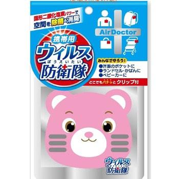 """Kokubo """"Air Doctor"""" Блокатор портативный для детей, розовый медвежонок, 1 шт. (фото)"""