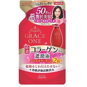 """KOSE Cosmeport """"Grace One"""" Антивозрастное молочко для лица с коллагеном 3 в 1, для кожи после 50 лет, сменная упаковка, 200 мл."""