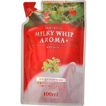 """ROCKET SOAP """"Milky Whip Aroma"""" Пенное мыло для тела, с ароматом земляники, мягкая упаковка, 400 мл."""