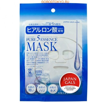 JAPAN GALS «5 Pure Essence» Маска для лица с гиалуроновой кислотой, 1 шт.
