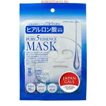 """Japan Gals """"5 Pure Essence"""" Маска для лица с гиалуроновой кислотой, 1 шт."""