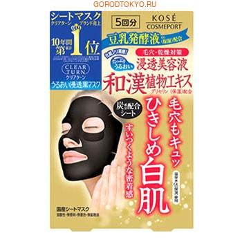 KOSE Cosmeport Clear Turn Увлажняющая маска, сужающая поры, с углем и растительными экстрактами (осветляющий эффект), 5 шт.ДЛЯ КОЖИ СКЛОННОЙ К ВОСПАЛЕНИЯМ И УГРЕВОЙ СЫПИ<br>Маска для лица обладает суживающим поры эффектом за счет содержания экстрактов японских лекарственных растений. Под действием этих экстрактов кожа вокруг пор подтягивается, укрепляется, поры становятся менее заметными.  Природный уголь, входящий в состав маски, обладает прекрасными абсорбирующими свойствами, вытягивает из пор загрязнения.  Увлажняющие компоненты, такие как термальная вода и глицерин, сохраняют естественный баланс влаги кожи.  Маска дарит вашей коже ощущение свежести, чистоты, здоровый сияющий вид.  Не содержит отдушек, красителей и минеральных масел. Способ применения: используйте маску на очищенную кожу.  Достаньте маску из индивидуальной упаковки, расправьте, нанесите на лицо таким образом, чтобы между кожей и маской не осталось пузырьков воздуха.  Оставьте маску на 10 минут, затем снимите, а остатки косметической эссенции вотрите в кожу.  После маски нанесите на лицо крем или другой уход.  Состав: вода, этанол, BG, DPG, глицерин, PCA-Na, экстракт корня шлемника, экстракт корня дягиля, экстракт семян ячменя, термальная вода, ферментированное соевое молоко, EDTA-2Na, акрилат/алкилакрилат C10-30 кроссполимер, изостеарат ПЭГ-50, гидрогенизированное касторовое масло, пентаэритрит, лимонная кислота, гидроксид натрия,диметикон, триэтилгексаноин, гидроксипропилметилцеллюлоза, этилпарабен, феноксиэтанол, метилпарабен.<br>