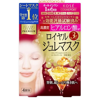 KOSE Cosmeport Clear Turn Premium Гидрогелевая маска с маточным молочком и высокой концентрацией коллагена, пачка 4 шт.