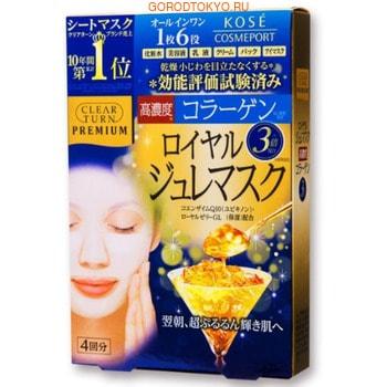 KOSE Cosmeport Clear Turn Premium Гидрогелевая маска с маточным молочком и высокой концентрацией гиалуроновой кислоты, 4 шт. в упаковке.МАСКИ ДЛЯ ЛИЦА<br>Гидрогелевая маска всё-в-одном с успехом выполняет функции лосьона, косметической сыворотки, маски для кожи вокруг глаз и молочка и крема для лица.  Тщательно подобранные косметические компоненты в высокой концентрации проникают в глубокие слои эпидермиса.  Маска содержит коллаген, который отвечает за прочность, эластичность и увлажненность кожи, коэнзим Q10, известный своими антиоксидантными свойствами, маточное молочко ; универсальный продукт с ценными питательными свойствами, и масло Арганы ; самое дорогое и полезное из всех косметических масел.  Без красителей, силикона и минеральных масел. Способ применения: используйте на очищенную кожу. Достаньте одну маску из упаковки, нанесите на лицо таким образом, чтобы между маской и кожей не осталось пузырьков воздуха. Оставьте маску на 15 минут, затем снимите, оставшийся гель вотрите массажными движениями в кожу. После маски нанесите на кожу обычный уход. Состав: вода, глицерин, DPG, этанол, BG, ацетил глюкозамин, аргановое масло, экстракт семян айвы, гиалуронат натрия, убихинон, экстракт маточного молочка, EDTA-2Na, акрилат/алкилакрилата C10-30 кроссполимер, ПЭГ-50 гидрогенизированное касторовое масло, цетил изостеарат этилгексаноат, карбомер, гидроксиэтилцеллюлоза, гидроксид натрия, феноксиэтанол, метилпарабен, отдушка.<br>