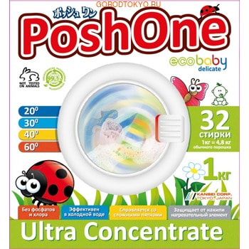C&amp;E «Posh One Eco Baby Delikate» Концентрированный стиральный порошок, с мерной ложечкой, 1 кг.Стиральные порошки<br>Сухой стиральный концентрированный порошок для цветного белья.  Концентрат рассчитан на 32 стирки сильно загрязненного белья, либо на отстирывание 160 кг белья.<br>