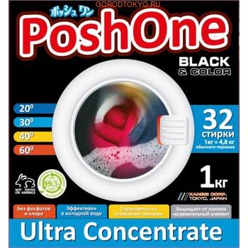 C&E «Posh One Black» Концентрированный стиральный порошок, с мерной ложечкой, 1 кг.