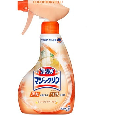 KAO «Magiclean Bath» Универсальное моющее средство для мытья пола, с ароматом свежести, 400 мл. спрей пенка для чистки пола kao glass magiclean с лесным ароматом 400 мл
