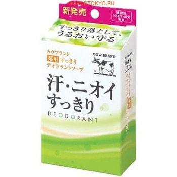 Фото COW «DE2» Лечебное дезодорирующее мыло для тела, 125 г.. Купить с доставкой