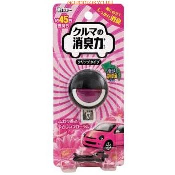 ST Освежитель воздуха для автомобильного кондиционера, с нежным ароматом цветов, 3,2 мл.Для автомобиля<br>Ароматизатор эффективно нейтрализует неприятные запахи в автомобиле, быстро и равномерно распространяет приятный аромат по салону.  Можно регулировать интенсивность аромата (сверху указатель ; сильнее, сбоку ; слабее).  Длительность использования ; 1,5 месяца. Клипс удобно и надежно крепится на решетку воздуховода, не создавая помех водителю.  <br> Способ применения: извлечь из упаковки и аккуратно вставить в решетку воздуховода. Состав: растительные экстракты (катехин), ароматизаторы, промышленный этанол.<br>