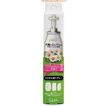 ST «Herbal chamomile» Баллон для автоматического освежителя воздуха, с ароматом ромашки, 39 мл.