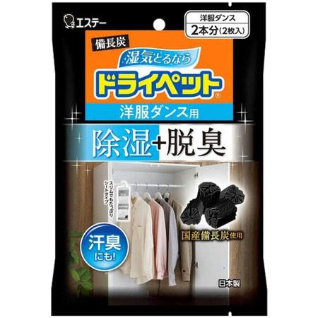 ST «Drypet» Угольный поглотитель запахов и влаги для платяных шкафов, подвесной, 2 шт. х 51 г.Поглотители запахов для платяных, кухонных и обувных шкафов<br>В составе впитывающего влагу компонента содержатся высокосортный уголь, получаемый из дуба Убамэ, и активированный уголь, которые впитывают в себя влагу и посторонние запахи.  Компоненты обеспечивают 100% свежесть и отсутствие запаха сырости на тканях.  При впитывании влаги наполнитель превращается в гель.  Для максимальной защиты одежды во влажном климате рекомендуется использовать вместе со средствами против насекомых.  Действие 1-2 месяца.<br>