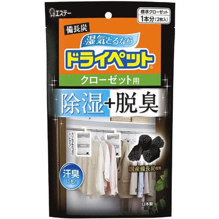 """ST """"Drypet"""" Угольный поглотитель запахов и влаги для шкафов, подвесной (для больших шкафов со смешанным хранением), 2 шт. х 120 г. (фото)"""