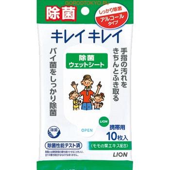 """Фото LION """"Kirei Kirei"""" Салфетки антибактериальные для рук, 10 шт.. Купить с доставкой"""