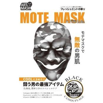"""Фото SUN SMILE """"Art Mask"""" Концентрированная освежающая мужская маска для лица с экстрактом перечной мяты, с коллагеном, гиалуроновой кислотой и витамином Е, с рисунком (чёрный камуфляж), 1 шт.. Купить с доставкой"""