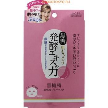 KOSE Cosmeport «Kokutousei» Суперувлажняющая гелевая маска для лица на основе экстракта сахарного тростника, 4 шт.ДЛЯ КОЖИ СКЛОННОЙ К ВОСПАЛЕНИЯМ И УГРЕВОЙ СЫПИ<br>Гелевая маска Kokutousei содержит два вида гиалуроновой кислоты, которые наполняют кожу влагой и помогают надолго сохранить ее.  Экстракт сахарного тростника обладает уникальным свойством ослаблять связь между клетками эпидермиса, что способствует проникновению питательных веществ в глубокие слои кожи, также благодаря этому экстракту нормализуется работа сальных желез, сужаются поры, стимулируется клеточный метаболизм.  Два вида коллагена возвращают коже эластичность и прочность.  Не содержит отдушек, красителей и минеральных масел.  Способ применения: используйте на очищенную кожу.  Достаньте одну маску из упаковки, нанесите на лицо таким образом, чтобы между маской и кожей не осталось пузырьков воздуха.  Оставьте маску на 10 минут, затем снимите, оставшийся гель вотрите массажными движениями в кожу. После маски нанесите на кожу обычный уход.  Состав: вода, ферментированный экстракт стебля сахарного тростника, ферментированный сок сахарного тростника, BG, этанол, глицерин, триэтилгексаноин, гидрогенизированный полидецен, гиалуронат натрия, поликватерниум-51, термальная вода, гидролизованный коллаген, гидролизат гиалуроновой кислоты, водорастворимый коллаген, акрилаты/алкилакрилат C10-30 кроссполимер, ксантановая камедь, гидроксиэтилцеллюлоза, гидроксид натрия, гидрогенизированный лецитин, феноксиэтанол, метилпарабен.<br>