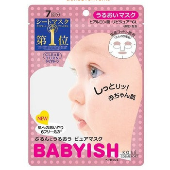 Фото KOSE Cosmeport «Clear Turn Babyish» Увлажняющая хлопковая маска для лица с гиалуроновой кислотой, 7 шт.. Купить с доставкой
