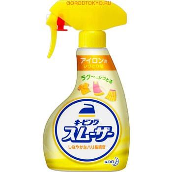 "KAO ""Keeping"" Средство для глажки белья, с ароматом свежей зелени, спрей, 400 мл."