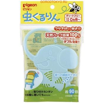 PIGEON Ароматизатор подвесной для защиты от комаров, для детей с рождения, аромат цитрусовых, 2 шт.