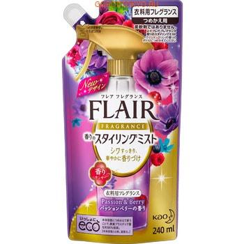 KAO Flair Fragrance Mist - Passion &amp; Berry Спрей-кондиционер для белья с ароматом свежих ягодок и цветов, сменная упаковка, 240 мл.Антистатики для одежды. Уход за одеждой и обувью<br>Средство первой помощи в борьбе со складками и неприятным запахом на одежде. Простое в применении, средство в считанный срок вернет вашей одежде опрятный вид и свежий аромат. Подходит для разных типов изделий, а также для шляп. Содержит дезинфицирующие агенты, предотвращающие размножение бактерий. Снимает статическое электричество. Средство позволит реже стирать одежду, благодаря чему любимые вещи прослужат дольше! Придает белью аромат вкусных сладких ягод, который раскрывается при каждом движении.  Эффективно расправляет волокна ткани и  уменьшает количество складок на одежде.  Обладает антибактериальным эффектом и  защищает от появления неприятного  запаха.  Не оставляет следов на одежде, быстро впитывается.<br> Способ применения: поверните наконечник распылителя в состояние ON, нажмите на рычаг. Распыляйте средство на одежду с расстояния 10-20 см таким образом, чтобы она стала слегка влажной. Дайте одежде высохнуть.  Состав: вода, лимонная кислота, этиловый спирт, полиоксиалкиленовый алкил эфир, полиоксиэтилен алкил эфир, диалкил диметил солей аммония, алкил глицерил эфир, отдушка.<br>