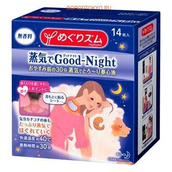 KAO «Meg Rhythm Good Night» Разогревающий и расслабляющий пластырь для шейно-воротниковой зоны, без аромата, 14 шт.