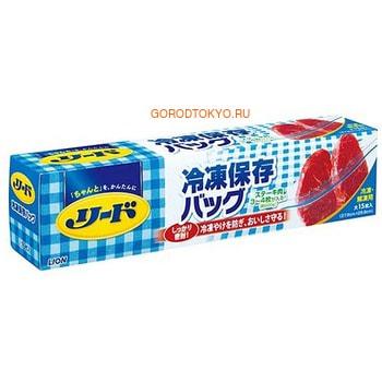 Фото LION «Reed» Пакеты с замком Zip-lock для хранения замороженных продуктов в морозильнике, 15 шт., размер 27,9х26,8 см.. Купить с доставкой