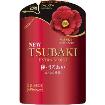 SHISEIDO «Tsubaki Extra Moist» Шампунь для волос «Экстра увлажнение», с экстрактом камелии, запасной блок, 345 мл.