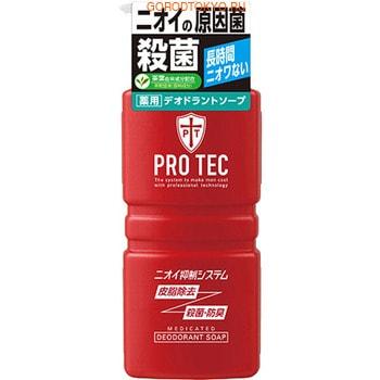 LION «Pro Tec» Мужское дезодорирующее жидкое мыло для тела, с ментолом, цитрусово-морской аромат, 420 мл.