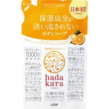 LION «Hadakara» Увлажняющее жидкое мыло для тела, с ароматом тропического фруктового сада, мягкая упаковка, 360 мл.Гели для душа, жидкое крем-мыло<br>Инновационная формула двойного увлажнения - содержит увлажняющие вещества и компоненты, сохраняющие влагу внутри кожи в течение всего дня, даже при тесном контакте с одеждой.  Густая пена бережно удаляет загрязнения, делает кожу мягкой и бархатистой.  Подходит для взрослых, детей, а также людей с чувствительной кожей.  Парфюмерная композиция надолго сохраняет аромат на коже, постепенно раскрываясь от фруктовых нот апельсина,  ананаса и абрикоса через ноты тропических цветов - плюмерии, османтуса к мускусно-сандаловым ароматам.  Состав: вода, PG, миристиновая кислота, лауриновая кислота, гидроксид калия, пальмитиновая кислота, акрил алкил сополимер, лаурил бетаин, феноксиэтанол, парфюмерная отдушка, минеральное масло, поликватерниум-6, изостерат PEG-3 глицерил, этаноламин, поликватерниум-7, цетес-20, EDTA.<br>
