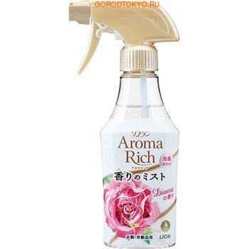 "Lion ""Diana"" Кондиционер-спрей для белья с чарующим ароматом роз, 280 мл."