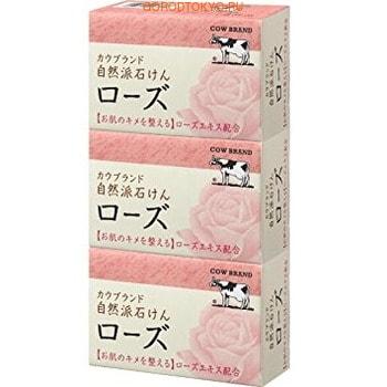 COW Натуральное увлажняющее мыло с розовым маслом, 3 х 100 г.ПОДАРОЧНЫЕ НАБОРЫ МЫЛА<br>Растительное мыло с экстрактом розы бережно ухаживает за кожей.  Увлажняющий компонент солодки в составе мыла предотвращает раздражение и сухость кожи.  С легким ароматом розы. <br> Состав: мыльная основа, пальмовая жирная кислота, вода, гликозилтрегалоза, экстракт цветов розы столепестковой, глицирризинат дикалия, гидрогенезированный гидролизат крахмала, каррагинан, глицерин, парфюмерная отдушка, БГ, эдитронат 4Na, EDTA-4Na.<br>