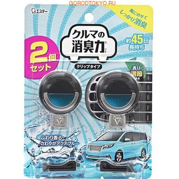 ST Освежитель воздуха для автомобильного кондиционера, с ароматом морской свежести, 2 х 3,2 мл.