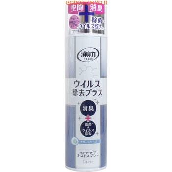 ST «Shoshuriki» Освежитель воздуха для туалета «Мужское мыло», с антибактериальным и противовирусным эффектом, 330 мл.