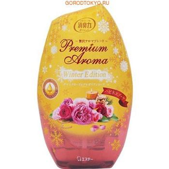 ST «Shoshuriki» Жидкий освежитель воздуха для комнаты, букет счастья «Дамасская и болгарская розы», 400 мл.Для комнаты<br>Натуральные растительные эфирные масла быстро и эффективно избавят от неприятных запахов.  В составе освежителя сверхмелкая пудра (дезодорирующий компонент имеет отверстия нано-уровня, благодаря которым впитывается неприятный запах), которая быстро и мощно дезодорирует помещение.  Флакон с функцией регулирования интенсивности аромата.  Состав: растительные эфирные масла, ароматические вещества, поверхностно-активные вещества (неионный, анионный).<br>
