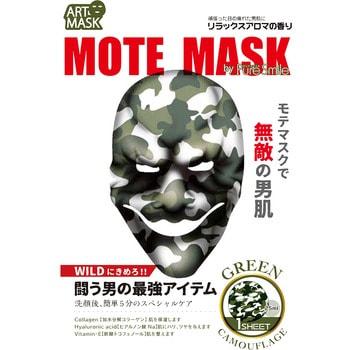 SUN SMILE Art Mask Концентрированная расслабляющая мужская маска для лица с экстрактами шалфея, розмарина и ромашки, с коллагеном, гиалуроновой кислотой и витамином Е, с рисунком (зелёный камуфляж),Уход за лицом<br>Так как кожа мужчин значительно отличается от женской, для ухода за ней необходимы специальные средства. Маска от PURE SMILE с рисунком под камуфляж ; простое, практичное, не требующее больших затрат времени косметическое средство. Сыворотка, которая используется для пропитки маски,  имеет тройную концентрацию активных компонентов. За короткое время воздействия, маска отдает всю силу полезных ингредиентов вашей  коже. Коллаген в составе сыворотки наполняет кожу влагой, гиалуроновая кислота и витамин Е - восстанавливают плотность и упругость кожи. Экстракты шалфея, розмарина и ромашки помогут снять напряжение в уставшей после трудового дня коже. Маска придает лицу здоровый, свежий вид, стимулирует обменные и восстановительные процессы, поможет успокоить кожу после бритья.<br>