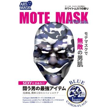 SUN SMILE Art Mask Концентрированная тонизирующая мужская маска для лица с экстрактом ванили, с коллагеном, гиалуроновой кислотой и витамином Е, с рисунком (голубой камуфляж), 1 шт.Уход за лицом<br>Так как кожа мужчин значительно отличается от женской, для ухода за ней необходимы специальные средства. Маска от PURE SMILE с рисунком под камуфляж ; простое, практичное, не требующее больших затрат времени косметическое средство. Сыворотка, которая используется для пропитки маски,  имеет тройную концентрацию активных компонентов. За короткое время воздействия, маска отдает всю силу полезных ингредиентов вашей  коже. Коллаген в составе сыворотки наполняет кожу влагой, гиалуроновая кислота и витамин Е - восстанавливают плотность и упругость кожи. Экстракт ванили повышает эластичность кожи, активизирует обновление клеток кожи и тонизирует её. Маска придает лицу здоровый, свежий вид, стимулирует обменные и восстановительные процессы, поможет успокоить кожу после бритья.<br>