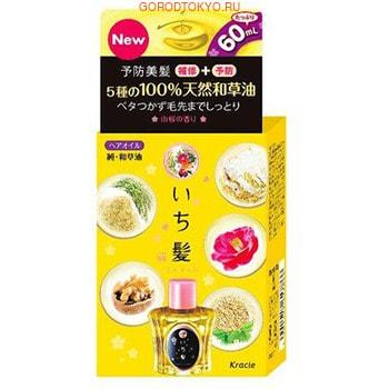 """Фото KRACIE """"Ichikami"""" Масло для ухода за волосами с экстрактом дикого риса и природными маслами, флакон 60 мл.. Купить с доставкой"""