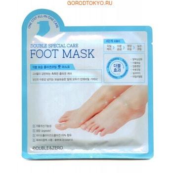 Фото #1: Double&Zero «Double Special Care Foot Mask» Маска для ног «Комплексный уход», 2 шт. х 20 г.