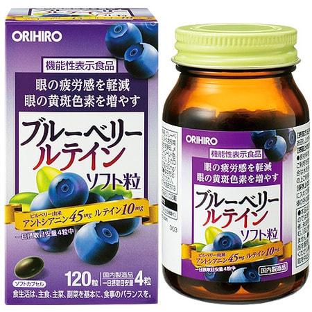 Orihiro Витаминный комплекс с экстрактом черники, 120 капсул.
