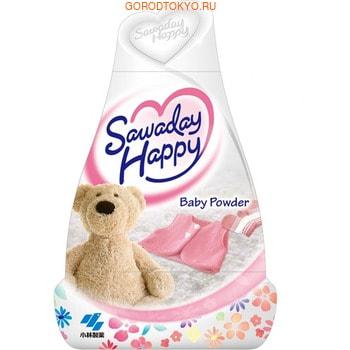 KOBAYASHI Baby Powder - Sawaday Happy Освежитель воздуха для комнаты, нежный аромат детской присыпки, 150 гр.Для комнаты<br>Освежитель нейтрализует все неприятные запахи в комнате и, благодаря большому объему, надолго наполняет комнату приятным ароматом. Эффективно устраняет запахи табака, животных и т.п. Предназначен для использования в жилых помещениях.   Способ использования: удалите пленку с освежителя по отрывным линиям. Держа за основание корпуса, поверните верхнюю часть против часовой стрелки и поднимите вверх.   Состав: парфюмерная отдушка, дезодорант на основе амфотерных ПАВ, ПАВ (неионные), краситель, геслеобразующий компонент. <br> Cрок действия: 1-2 месяца в зависимости от условий в помещении.<br>