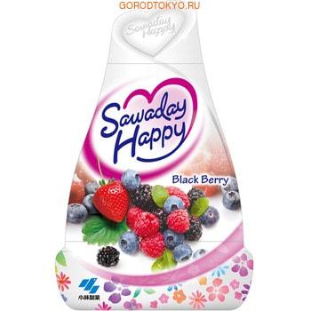 """Kobayashi """"Black Berry - Sawaday Happy"""" Освежитель воздуха для комнаты, вкусный ягодный аромат, 150 гр."""