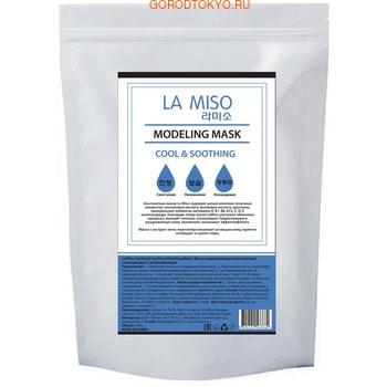 LA MISO Маска моделирующая (альгинатная) охлаждающая и успокаивающая, 1 кг.ДЛЯ КОЖИ СКЛОННОЙ К ВОСПАЛЕНИЯМ И УГРЕВОЙ СЫПИ<br>Альгинатные маски La Miso содержат целый комплекс полезных элементов: альгиновую кислоту, фолиевую кислоту, протеины, минеральные элементы, витамины A, B1, B6, B12, C, D, E полисахариды.  Благодаря этому маски La Miso улучшают обменные процессы, выводят токсины, успокаивают покрасневшую и раздраженную кожу, увлажняют, оказывают эффект лифтинга. Маска с экстракт мяты перечной успокаивает уставшую кожу, приятно охлаждает и сужает поры.  Применение: <br><br>Нанесите тоник на очищенную кожу лица.<br>Подготовьте маску: размешайте порошок с водой комнатной температуры в соотношении 1:1 до образования густой однородной массы.<br>Нанесите получившуюся маску на кожу лица.<br>Через 15-20 минут снимите затвердевшую маску и удалите остатки тоником или влажным спонжем.<br>Нанесите на кожу лица увлажняющий крем.<br><br>Состав: Diatomaceous Earth, Glucose, Algin, Calcium Sulfate, Tetrasodium Pyrophosphate, Magnesium Oxide, Sodium Benzoate, Mentha Piperita Extract, Sodium Hyaluronate, Allantoin, Glycyrrhiza Glabra Root Extract, CI77007, Fragrance.<br>